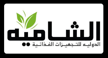 arabic_logo_home_banner2